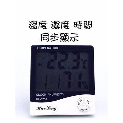 熱銷 電子式溫溼度計 時鐘 液晶 鬧鐘 壁掛溫度計 溼度計 指針式溫度計 濕度計【CF-03A-32201】