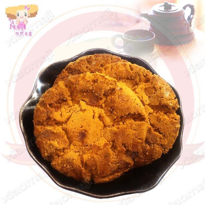 ☆小麻吉家家愛☆北港九龍核桃酥(非素食)一包特價45元 B001068 傳統美食點心