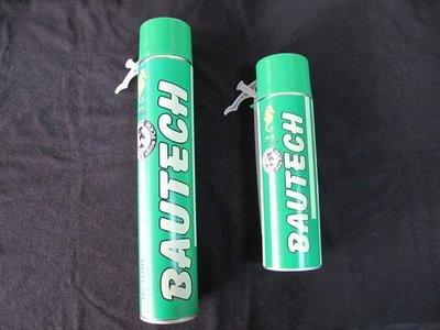 不賣仿冒品!!  德國海馬牌發泡劑 填縫劑  500ml 防水防漏、黏著、修補、 整箱更 !!
