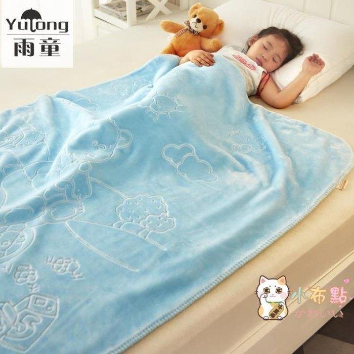 嬰兒小毛毯子雙層加厚兒童云毯 新生兒秋冬小被子 幼兒園寶寶蓋毯
