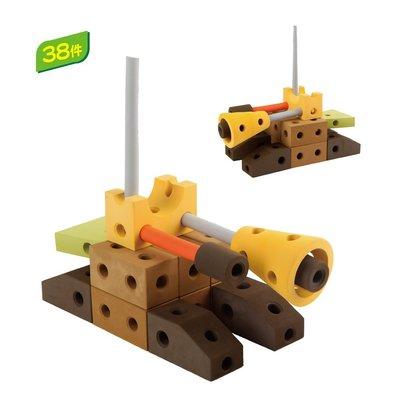【晴晴百寶盒】台灣品牌 格列佛積木-大炮38PC WISDOM 建構式益智遊戲 教具益智遊戲環保無毒玩具檢驗合格W929