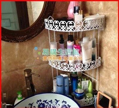 衛生間置物架 浴室置物架 衛浴洗手間廁所三層三角收納架落地壁掛 浴室必備款