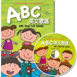 *小貝比的家*ABC英文歌謠(1書1CD)