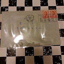 香港1965年 實寄封去澳門 蓋宣傳印 地址正確可免郵誤
