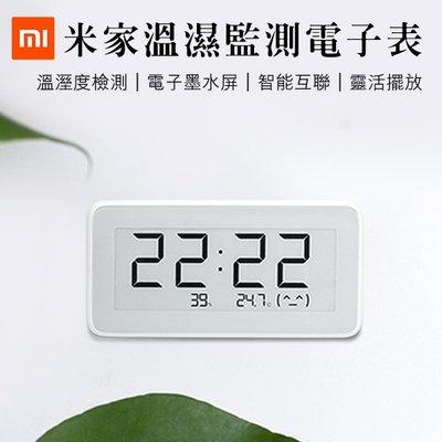 【刀鋒】米家溫濕監測電子表 小米 時鐘...