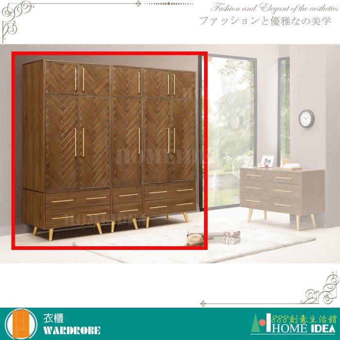 【888創意生活館】361-505-1普萊斯7.6尺組合衣櫥$38,500元(04-1床組衣櫃衣櫥開門推門)台北家具