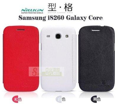 日光通訊@NILLKIN原廠Samsung i8260 Galaxy Core型格超薄硬殼側掀皮套 書本式側翻保護套~贈保護貼