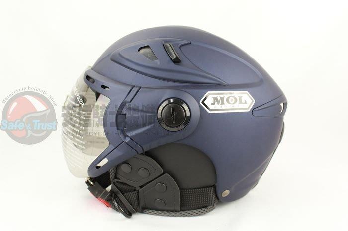 中壢安信  GRS MOL 766 雪帽 素色 平寶藍 半罩 安全帽 雙層鏡 內墨片 可