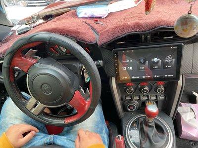 未來汽車音響 Toyota 86 安卓機 九吋 導航王導航 一年保固