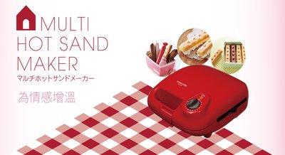 24期0利率 TESCOM HSM530TW HSM530 三盤式鬆餅機 附三種烤盤