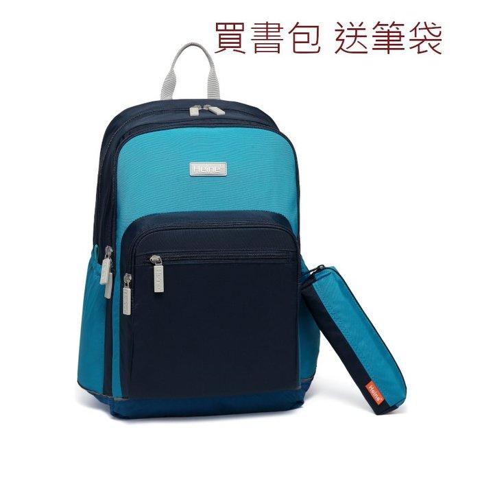 Heine海恩WIN-17003 減壓書包 護脊書包 小學生書包 後背包 國小書包 適合3-6年級