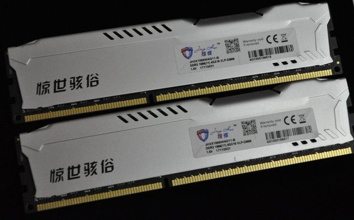 三星顆粒DDR3-1866 4Gx2 JH3X1866W4G11-B 同廠牌 同顆粒 同週期(2019.02) 雙通道