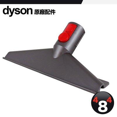 Dyson 原廠 V7 V8 V10 V11床墊吸頭 (absolute fluffy animal可用)