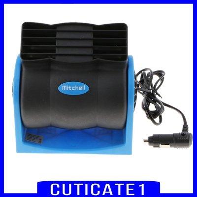 #現貨 [CUTICATE1]車載冷卻風扇車載空氣循環器無葉風扇12V 2速低噪音