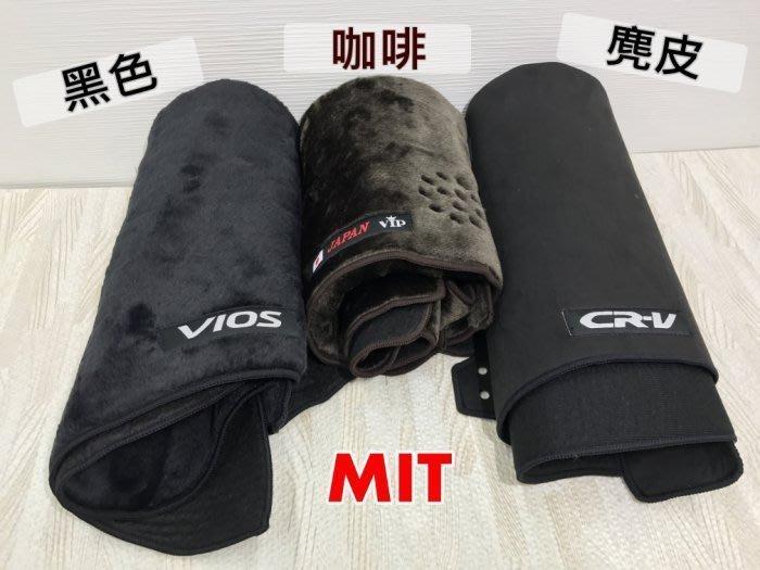 彰化【阿勇的店】MIT 手工量身訂做 專用 A級 長毛避光墊 PASSAT TOUAREG FOCUS MK1 MK2