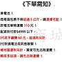 《電池商城》全新 愛馬龍 AMARON 銀合金汽車電池 65B24L(46B24L 55B24L加強)