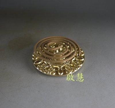 盤香 合金銅片 1個100元.. H3350