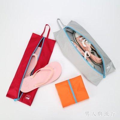旅行收納袋鞋子防塵裝鞋袋子防水便攜鞋包收納包旅游    XY3778