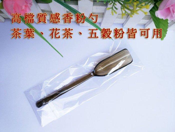 【準提無意間】高檔香粉勺   茶葉勺   穀粉勺   花茶鏟  茶則  香篆 香薰