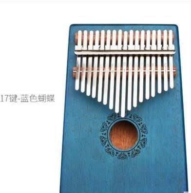 ZIHOPE 卡林巴拇指琴17音樂器 便攜式KALIMBA手指琴不用學的樂器電箱學生ZI812