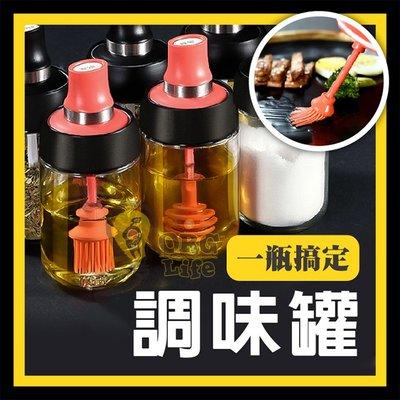 ORG《SD2421》帶湯匙~ 一體成形 大容量 調味罐 調味料罐 調味料氛裝罐 調味瓶 油罐 蜂蜜罐 糖罐 廚房用品