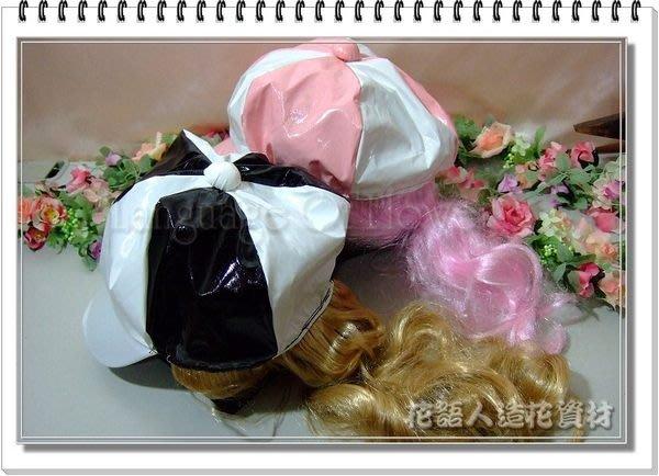 ◎花語人造花資材◎飾品*SHOW GIRL帽子*含假髮~汽車賽車展場女郎~舞台表演.化妝舞會