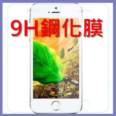 9H鋼化玻璃膜K910/K920/S9...