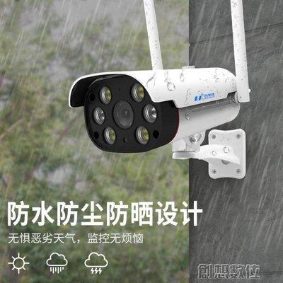 手機遠程監控器家用戶外室外高清夜視網絡套裝攝像頭  DF