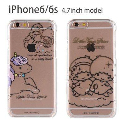 尼德斯Nydus~* 日本正版 三麗鷗 雙子星 kiki Lala 透明硬殼 手機殼 4.7吋 iPhone 6/6S