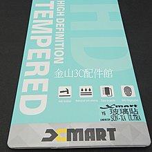 金山3C配件館 ASUS Zenfone 4 MaX ZC554KL X00ID 5.5吋 9H玻璃貼/鋼化貼/鋼膜