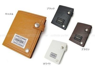 『小胖吉田包』預購 日本 PORTER FREE STYLE 證件夾/信用卡夾/名片夾 ◎707-08228◎免運!