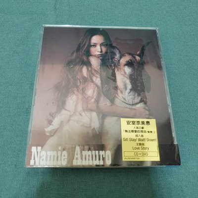 全新未拆 安室奈美惠 Sit Stay Wait Down/Love Story CD+DVD 台版 附側標/標貼
