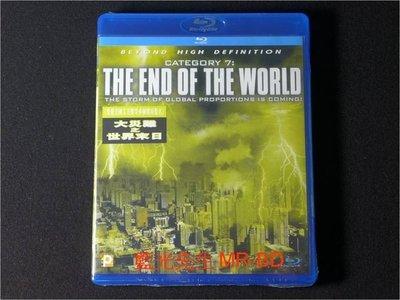[藍光BD] - 明天過後2 ( 大災難之世界末日 ) Category 7 : The End of the World -【 法中戲 】吉娜葛森
