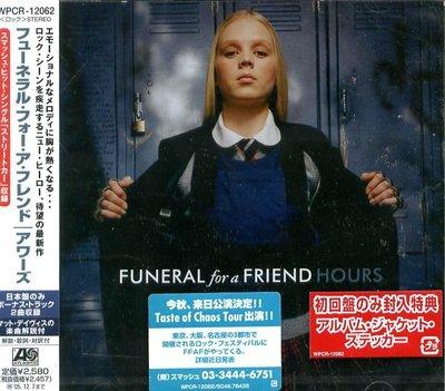 K - Funeral For A Friend - HOURS - 日版 +2BONUS - NEW