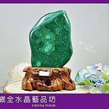 【崴全水晶】頂級 天然 孔雀石 原礦【含座重約0.79kg】