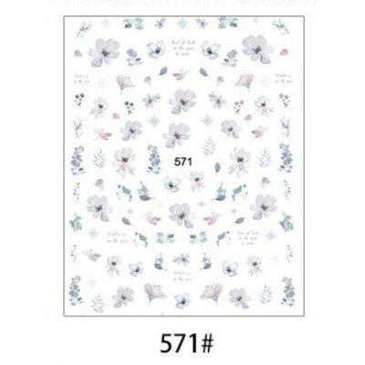 網紅貼紙《 復古ins風3D-571 花朵貼 》花朵 小花 花 暈染花 美甲貼紙 背膠貼紙 貼紙【羽美甲材料】