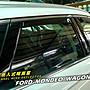 [晴雨窗]【崁入式】比德堡崁入式晴雨窗 福特FORD MONDEO WAGON 2019年起專用 ※全車4片價