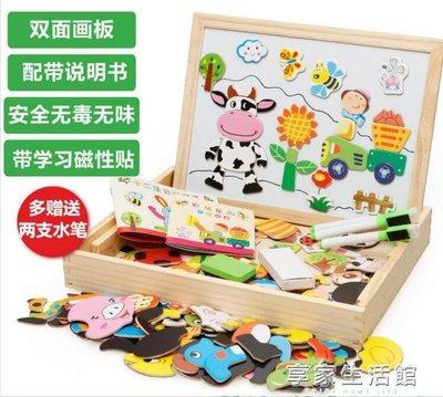 兒童磁性拼拼樂拼圖男孩女寶寶益智力開髮積木玩具1-2-3-6周歲4-5