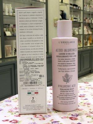 蕾莉歐化妝水 三重透明質酸調理露(混合/油性肌) 保濕露 TA2978/200ml 專櫃正貨 附試用包