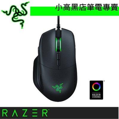 雷蛇 電競滑鼠 巴塞利斯蛇標準版 Razer Basilisk ESSENTIAL RZ01-02650100-R3M1