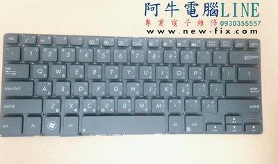 阿牛電腦-筆電維修 ASUS BU400 鍵盤脫鍵 打不出字 連點 更換維修