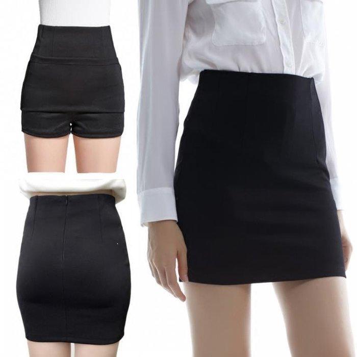 窄裙 中長款高腰職業裙包臀裙安全褲黑半身裙OL高彈力一步裙女 Biglove