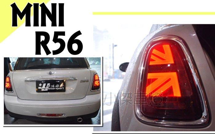 小傑車燈精品--全新 MINI COOPER R56 前期 後期 英國國旗 LED跑馬方向燈 光柱 尾燈