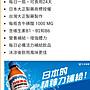 🎉限時特價!LIPOVITAN 力保美達能量補給飲料(150毫升X24瓶)-吉兒好市多COSTCO線上代購