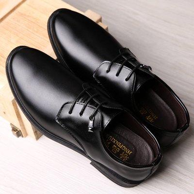 【送禮】皮鞋男士皮鞋廠傢直銷子批發春季男鞋商務休閑正裝商務
