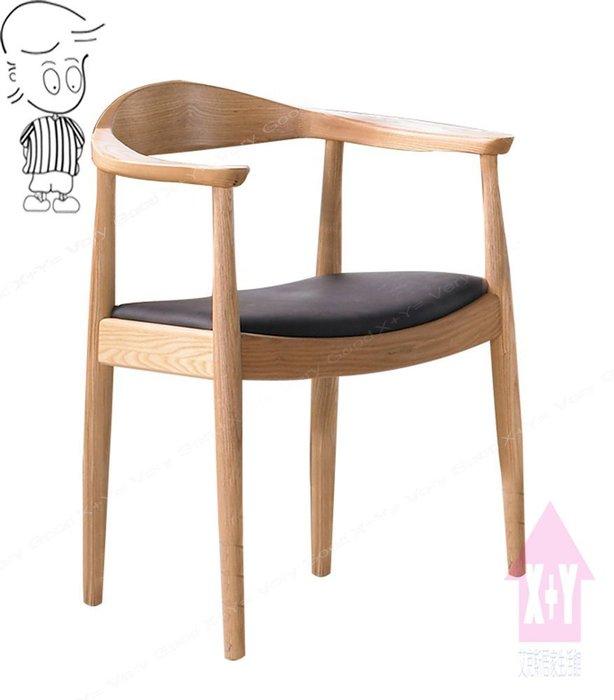 【X+Y時尚精品傢俱】現代餐桌椅系列-經典原木總統椅.餐椅.當學生椅.化妝椅.洽談椅.摩登家具