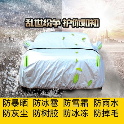@心悅精品 汽車夏季新款車衣北京現代領動車衣車罩防曬防雨隔熱蓋車汽車套遮陽外罩牛津布四季