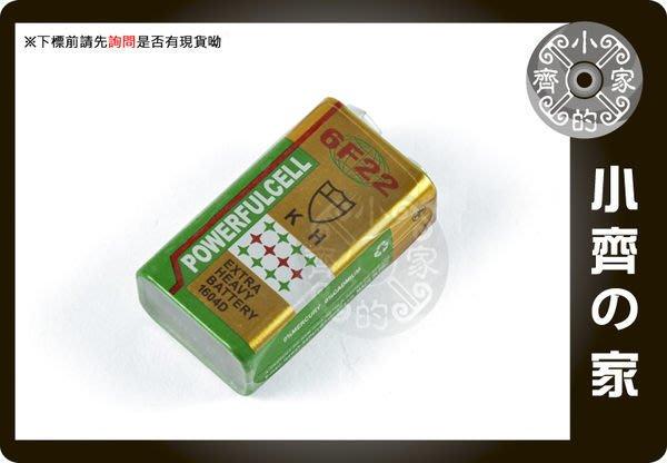 小齊的家 新 超高容量 無汞 環保 碳鋅電池 9V電池 方形電池 方塊電池 可用於RJ45網路測線儀