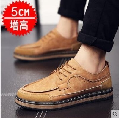 現貨 增高皮鞋 秋冬季男士復古個性皮鞋版潮流休閒男鞋子低筒工裝伐木鞋增高板鞋  11-22