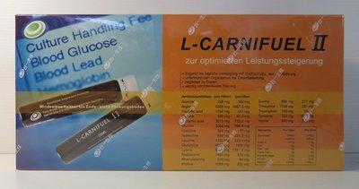 樂沛力胺基酸補精 德國進口 L-CARNIFUEL 2 (25ml/瓶.20瓶/盒)